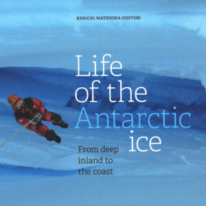 Life of the Antarctic ice
